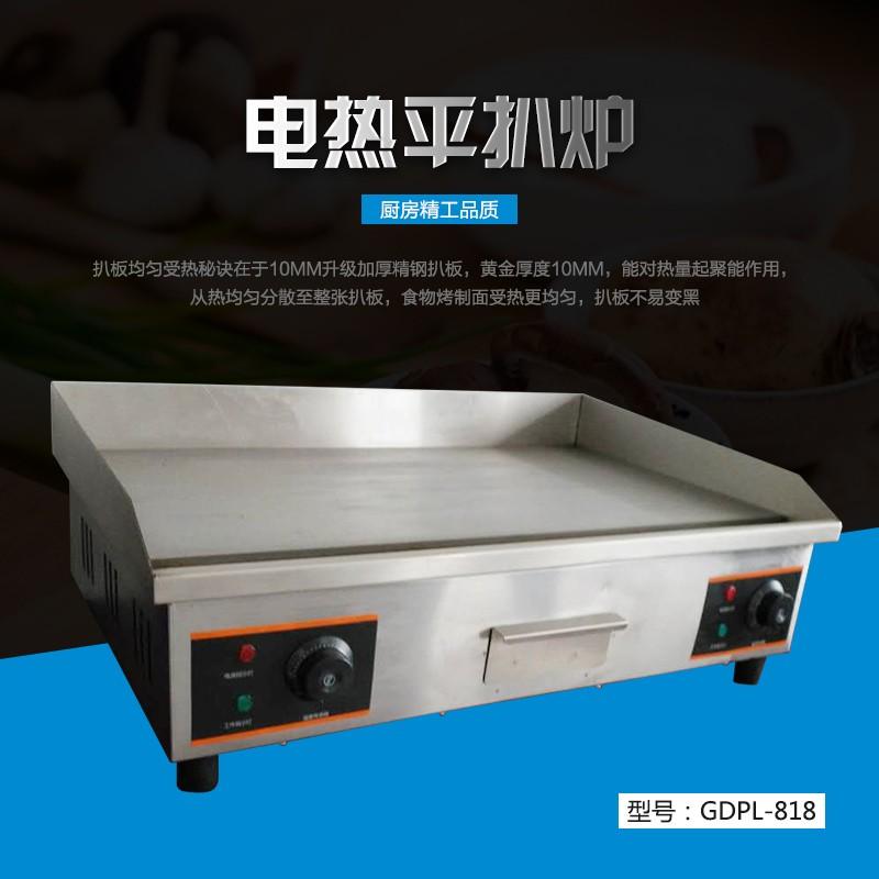 国强西厨 升级加厚精钢扒板受热均匀节能环保电热平扒炉